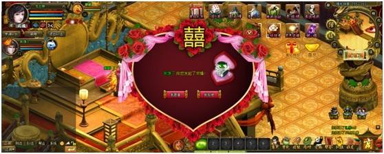 游戏结婚步骤界面